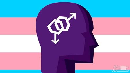 تمایلات و گرایش های جنسی ترنس ها