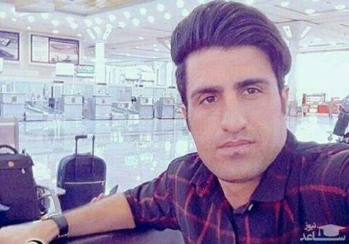 «محسن لرستانی» از زندان آزاد شد!؟