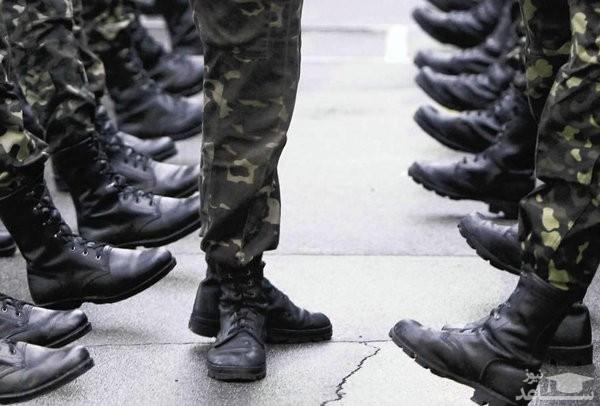 جذب سرباز امریه در سازمان جهاد دانشگاهی تهران