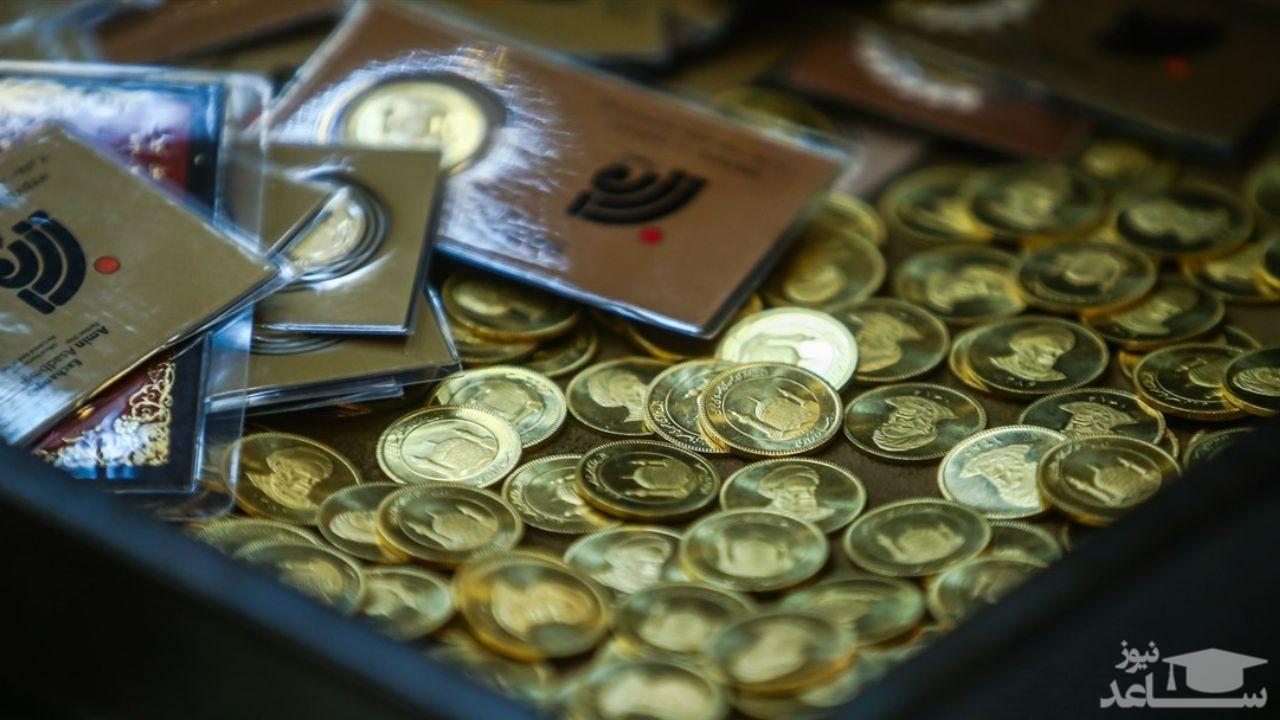 قیمت طلا و سکه در بازار امروز چگونه است؟