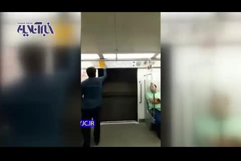 (فیلم) حرکت مترو تهران با در باز!