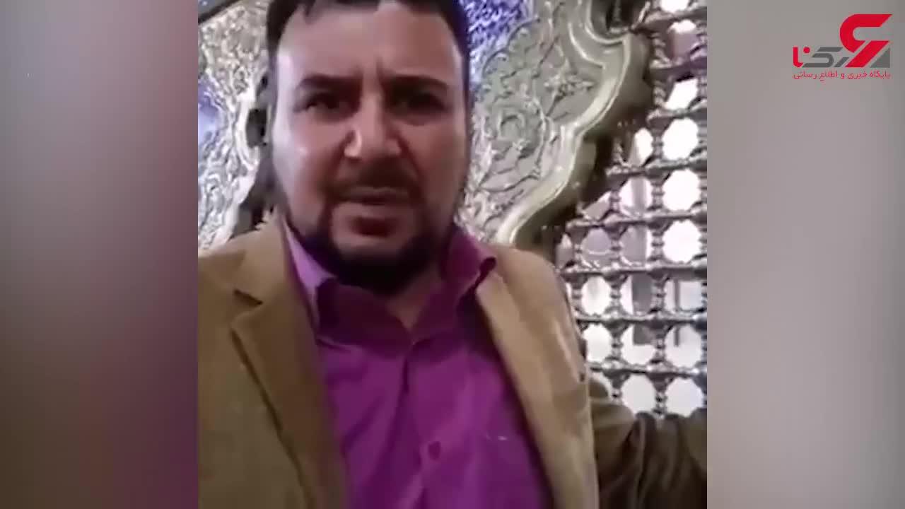 عجیب ترین ادعاهای لیس زننده های ضریح امام رضا (ع)