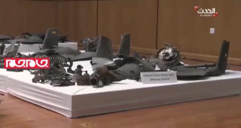 (فیلم) بقایای پهپاد و موشکهایی که عربستان ادعا می کند تاسیسات آرامکو را هدف قرار داده اند