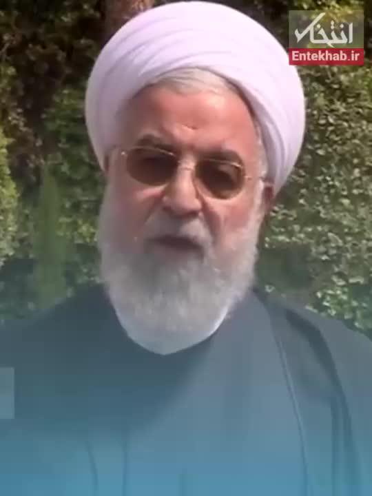 (فیلم) روحانی خطاب به خبرنگاران: بی لکنت از دولت انتقاد کنید
