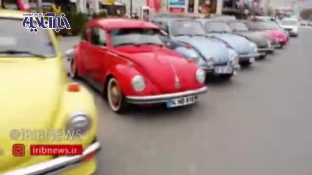 (فیلم) شهر فولکسهای قورباغهای در ترکیه