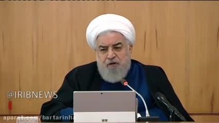 (فیلم) روحانی: زلزلهزدگان خانه اجاره کنند، اجارهاش با ما