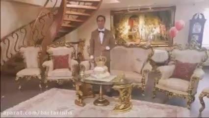 (فیلم) مدیر چسب هِل، پولدارترین مرد ایران!