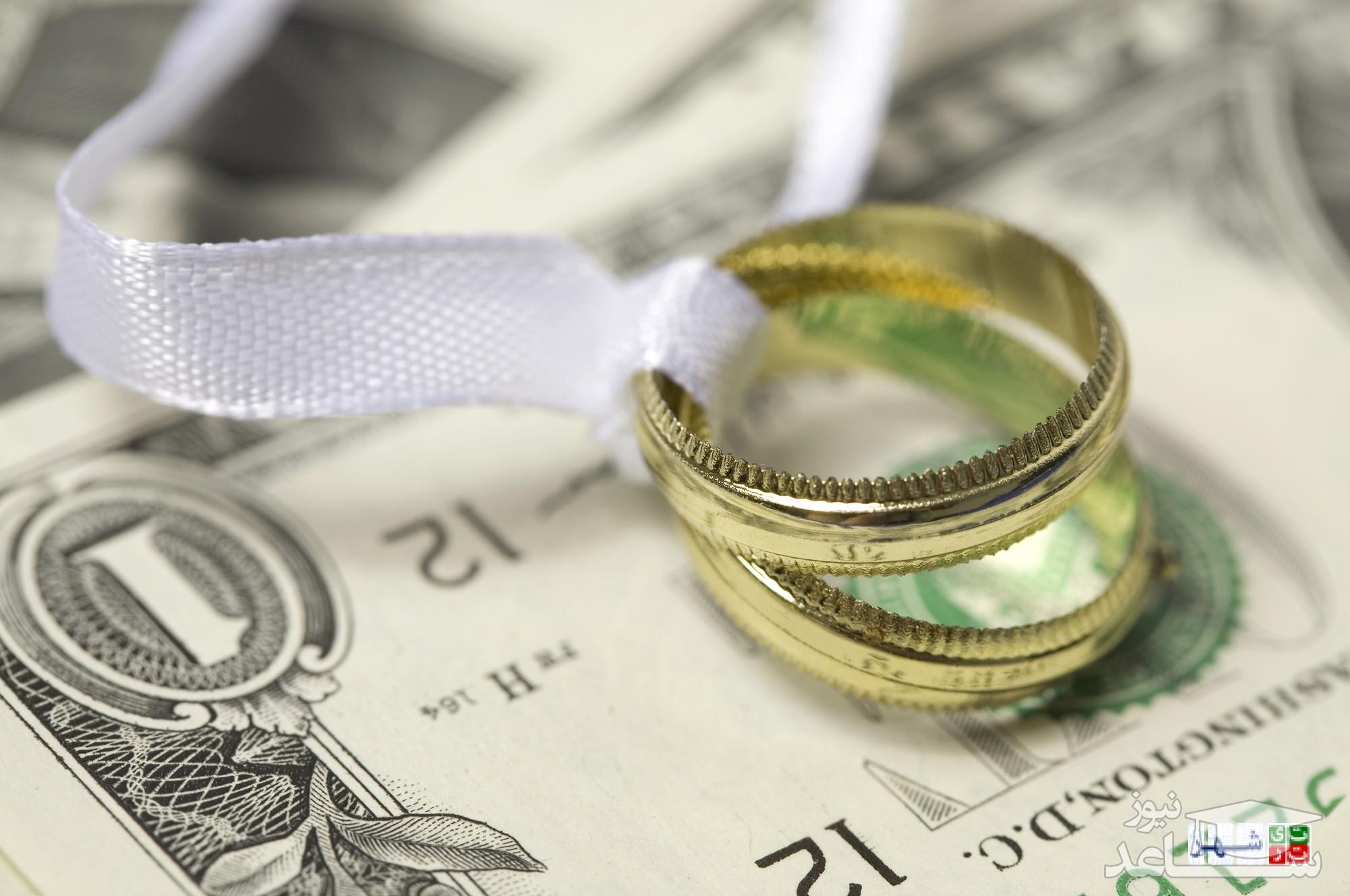 افزایش وام ازدواج به 20 میلیون تومان؟