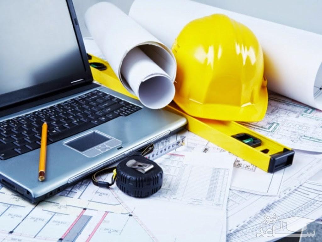 منابع و دروس مجموعه معماری و ضرایب آن در مقطع کارشناسی ارشد