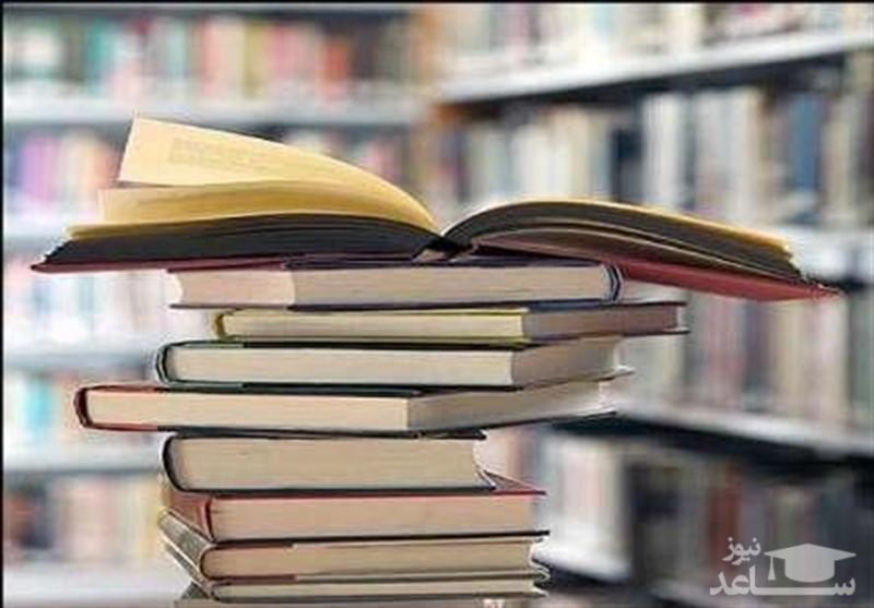 شرایط دریافت دوره فرصت مطالعاتی برای دانشجویان