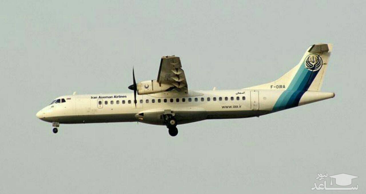 مقصر سقوط هواپیمای تهران-یاسوج، خلبان بود یا وزیر راه؟
