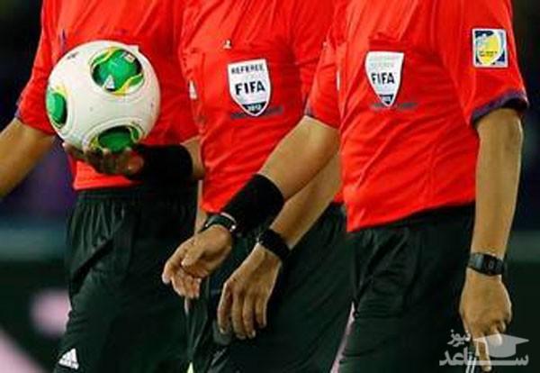 داور بازی ایران و پرتغال مشخص شد !