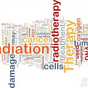 نمونه کارنامه و ظرفیت پذیرش رشته رادیوبیولوژی و حفاظت پرتویی در مقطع کارشناسی ارشد