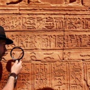 قدمت اشیای قدیمی و عتیقه چگونه تخمین زده میشود؟