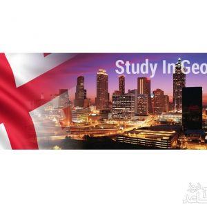 هزینه های تحصیل و زندگی در کشور گرجستان