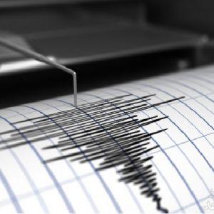 معرفی رشته مهندسی عمران-زلزله و بازار کار