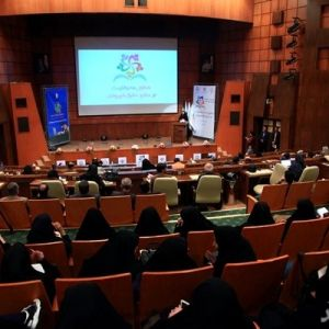 اولین کنگره بین المللی زیست پزشکی