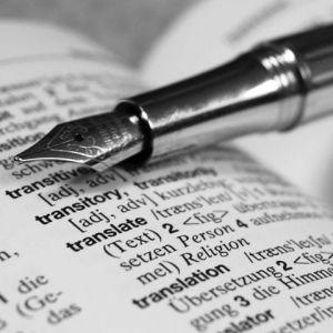 رشته ها و گرایش های دوره کارشناسی گروه زبان