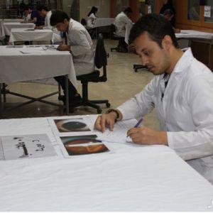 آغاز ثبت نام آزمون المپیاد علمی دانشجویان علوم پزشکی