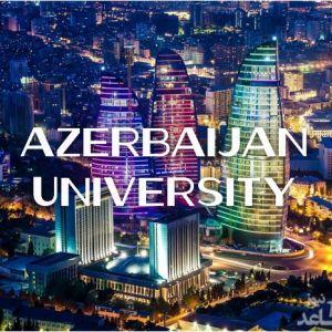 شرایط و مدارک مورد نیاز برای اخذ پذیرش و ویزای تحصیلی کشور آذربایجان