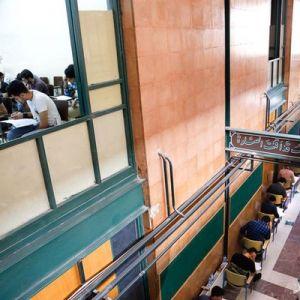 اعلام زمان و نحوه برگزاری آزمون مرحله دوم المپیادهای علمی دانشآموزی