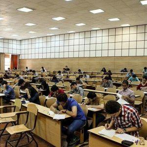 جزئیات برگزاری بیستوسومین المپیاد علمی دانشجویی کشور اعلام شد