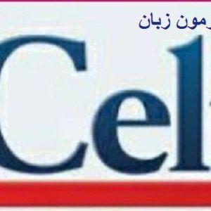 منابع آزمون زبان ایتالیاییچلی (CELI)