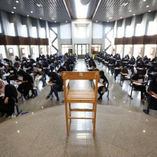 اعلام آمادگی دانشگاهها برای «حذف کنکور» ارشد و دکتری