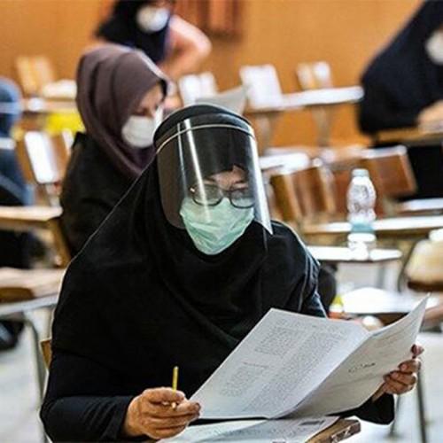 اعلام نتایج بررسی مدارک داوطلبان آزمون فلوشیپ پزشکی از ۲۹ خرداد