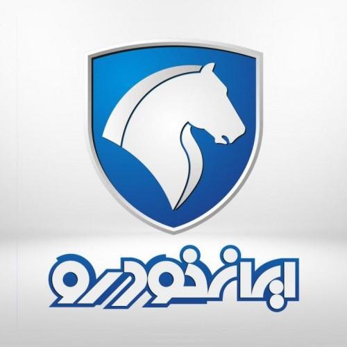 آغاز مرحله هفتم فروش فوق العاده ایران خودرو از فردا با قیمتهای جدید