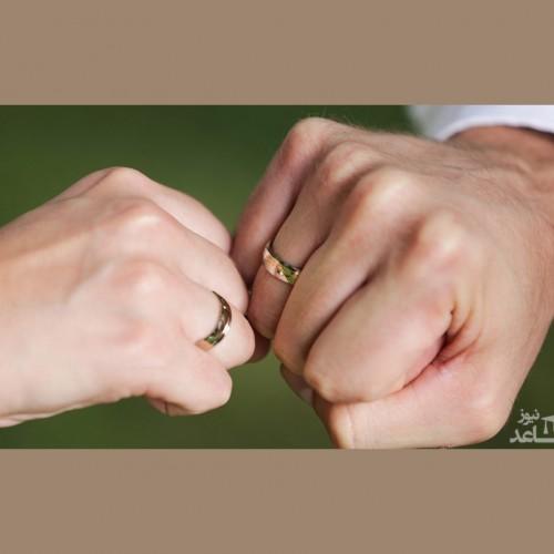 آیا آرامش واقعی با ازدواج به دست میآید؟