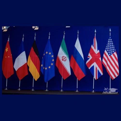 آیا برجام تمام شده و باید منتظر باشیم پرونده هسته ای ایران دوباره به شورای امنیت سازمان ملل برود؟