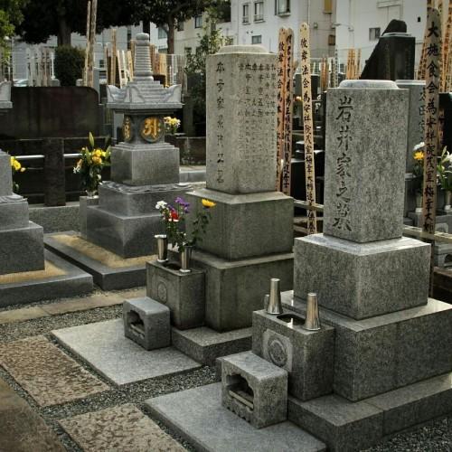عجیب ترین قبرستان جهان