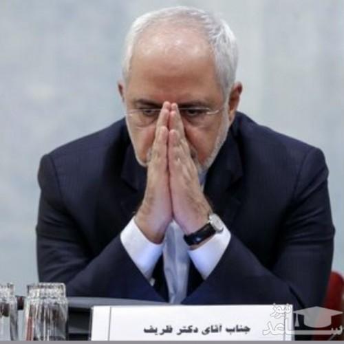 آخرین نامه ظریف به آقای دبیر کل / انتشار 200 صفحه بد عهدی!