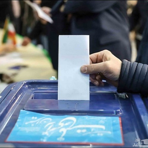 آخرین نظرسنجی از میزان تمایل مردم به شرکت در انتخابات ریاست جمهوری ۱۴۰۰