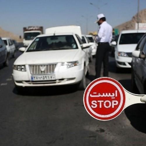 آخرین وضعیت محدودیتهای سفر و منع تردد شبانه