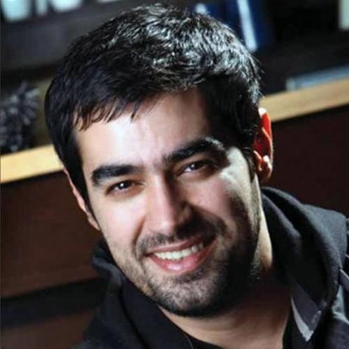 عکس بسیار متفاوت از شهاب حسینی