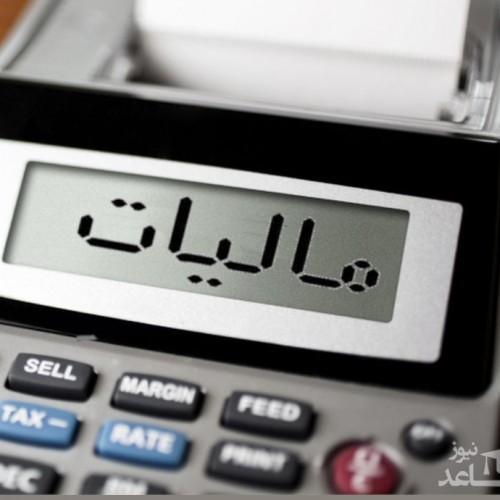 اولین پایه مالیاتی «رابین هودی» ایران اجرایی میشود؟