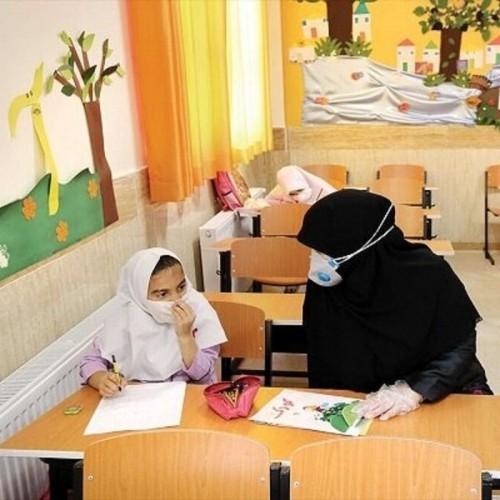 اطلاعیه وزارت آموزش و پرورش درباره بازگشایی حضوری مدارس