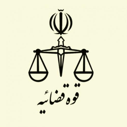 آزمون مرکز وکلای قوه قضاییه به تعویق افتاد