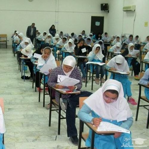 آزمون ورودی مدارس سمپاد به تعویق افتاد