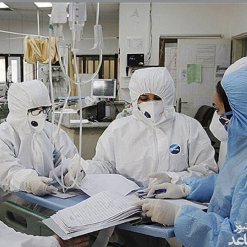 ۲۰۰ عضو کادر درمانی گلستان به کرونا مبتلا شدند