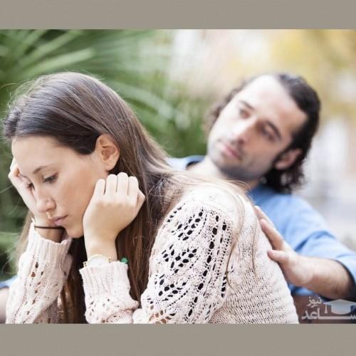 با همسر منزوی خود چگونه رفتار کنیم
