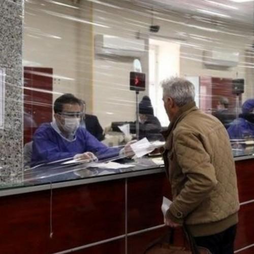 بانک ها پنجشنبه ها تعطیل شدند