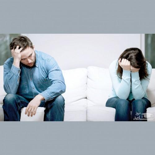 برای مردانی که از همسران خود خسته اند!
