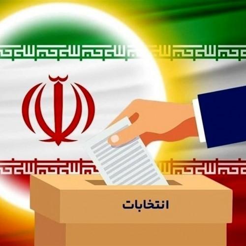 بیانیه بیش از 20 هزار تن از اساتید دانشگاه در دعوت مردم به مشارکت حداکثری در انتخابات ریاست جمهوری