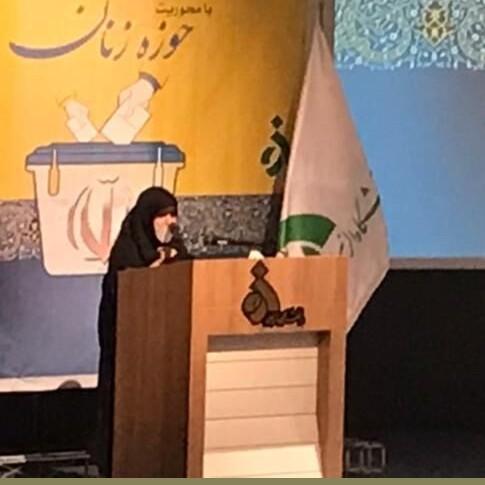 مخالفت همسر «ابراهیم رئیسی» در کاندیداتوری او برای انتخابات 1400