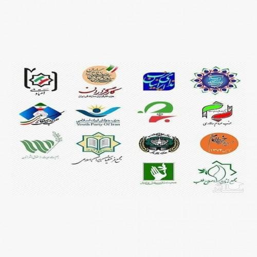 بیانیه «ائتلاف جمهور» در حمایت از نامزدی همتی