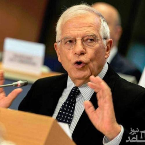 بیانیه اتحادیه اروپا درباره تصمیمات برجامیِ ایران