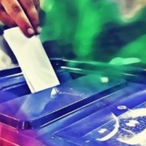 بیانیه دولت به مناسبت انتخابات ریاست جمهوری